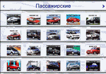<b>Ford Europe [02/2019]</b><br>Mcat, parts catalog for European Ford models