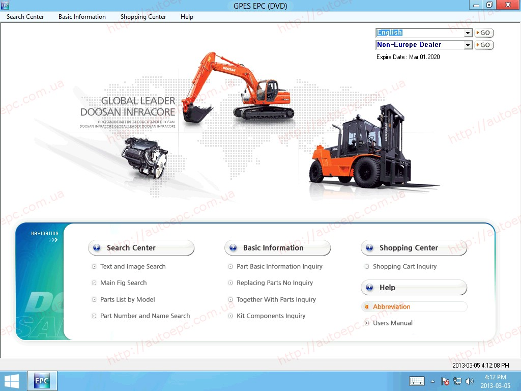 <b>Doosan Infracore GPES 2013</b><br>Parts catalog for construction equipment